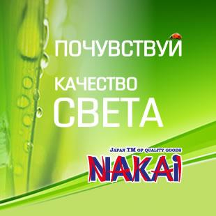 Промо-сайт торговой марки NAKAI