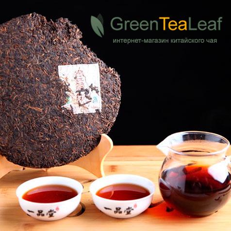 Разработка чайного интернет-магазина на OpenCart