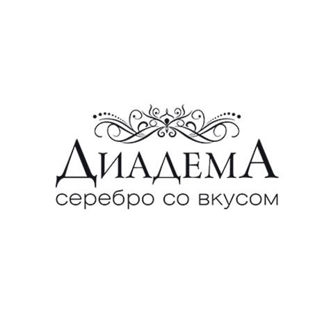 Магазин ювелирных украшений из серебра