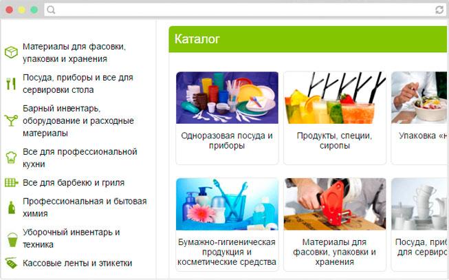 image-slider