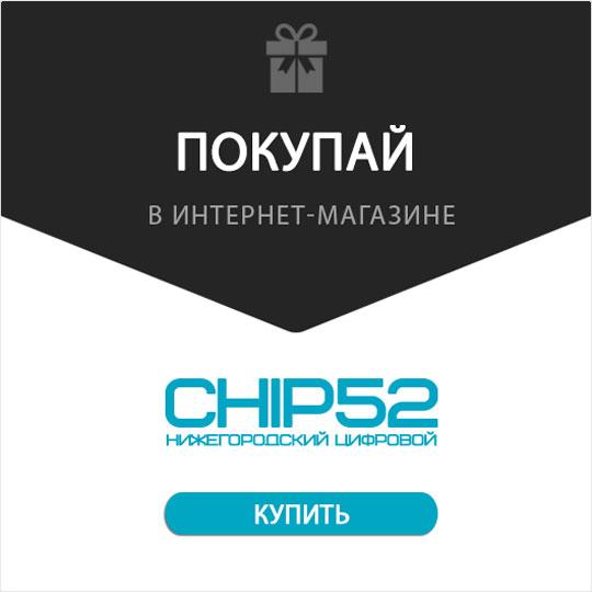 Разработка интернет-магазина Нижегородский Цифровой
