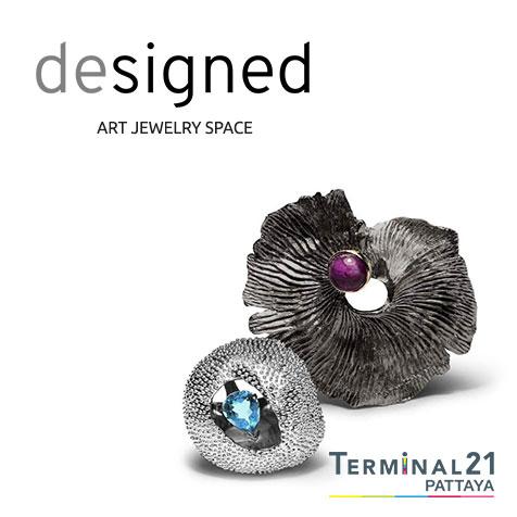 Магазин современных ювелирных украшений Designed