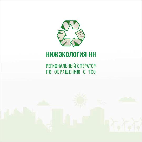 Разработка сайта регионального оператора ТКО Нижэкология-НН