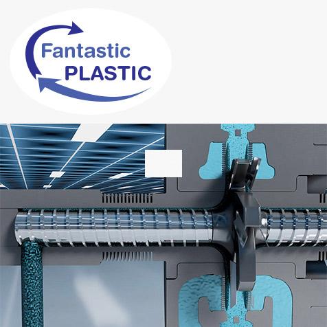 Официальный сайт для завода по переработке пластика