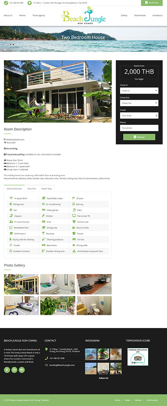 Сайт для аренды дома на острове