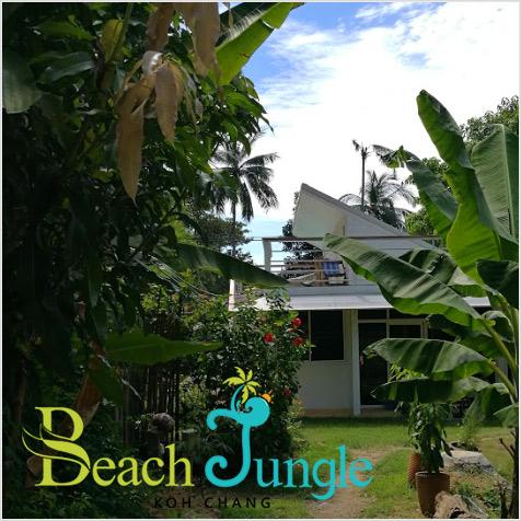 Сайт для бронирования дома на острове