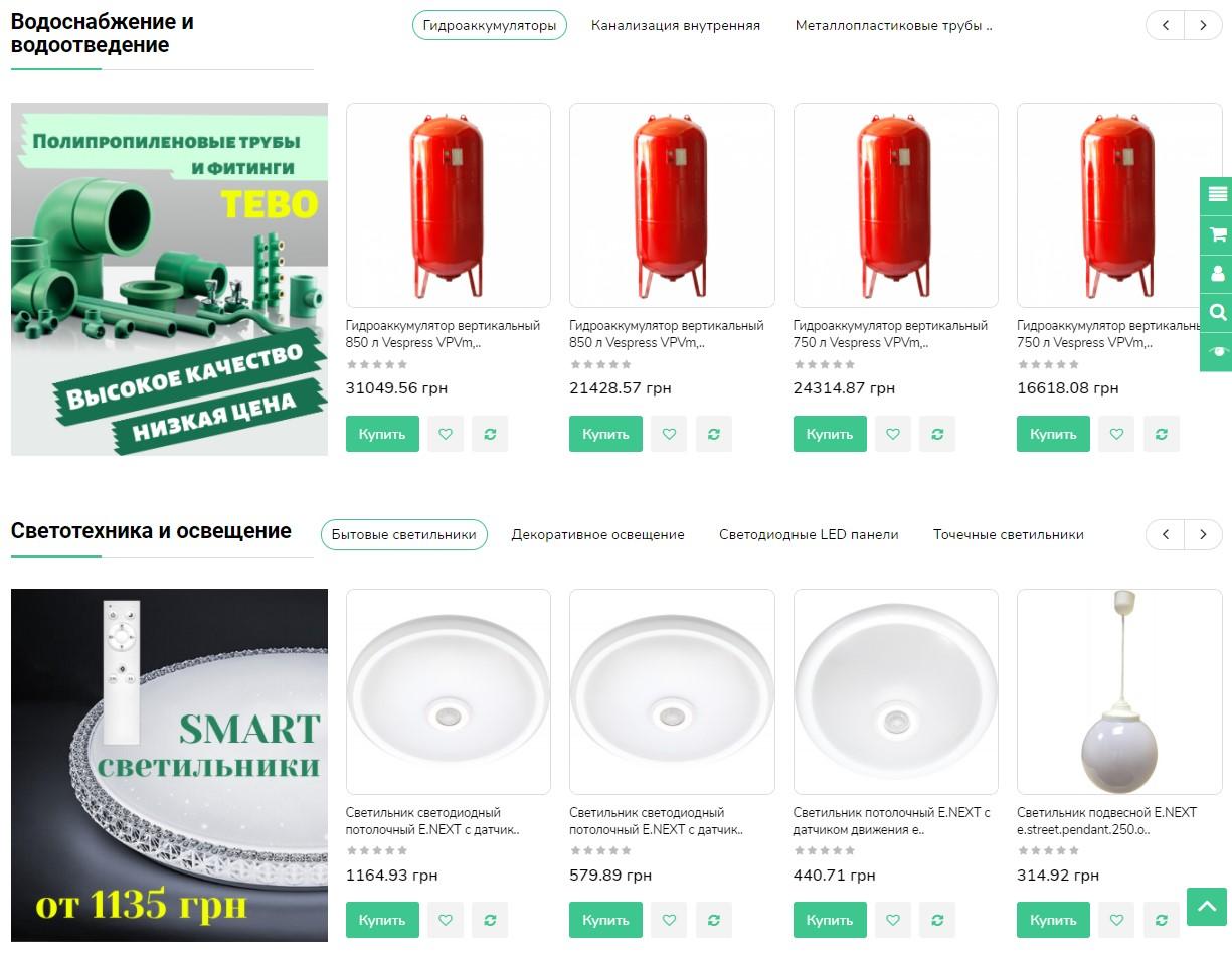 Веб-решение для магазина электротехники