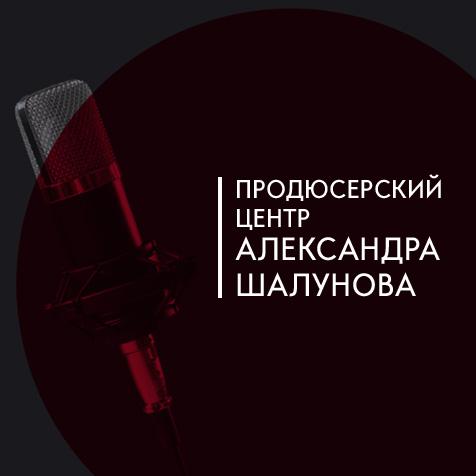 Разработка сайта Александра Шалунова