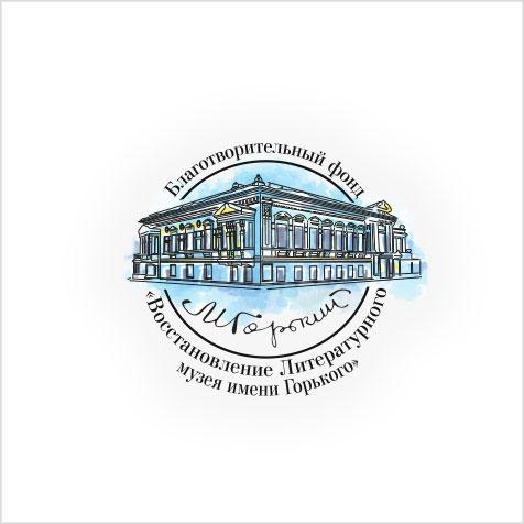 Сайт благотворительного фонда музея